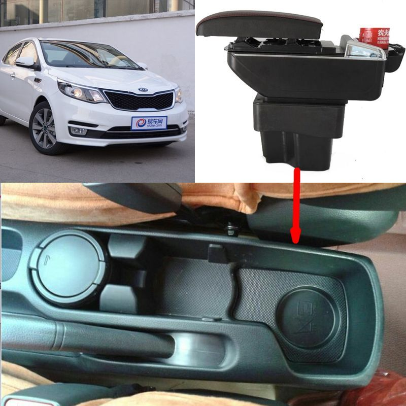 For KIA Rio 2 armrest box central Store content Storage box kia armrest box with cup holder ashtray products USB interface
