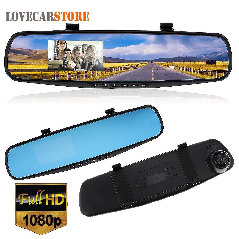2.7 Inch Full HD 1080P LCD Car DVR Camera Dash Cam Video <font><b>Recorder</b></font> G-sensor Motion Detection Rearview Mirror Auto Vehicle DVR