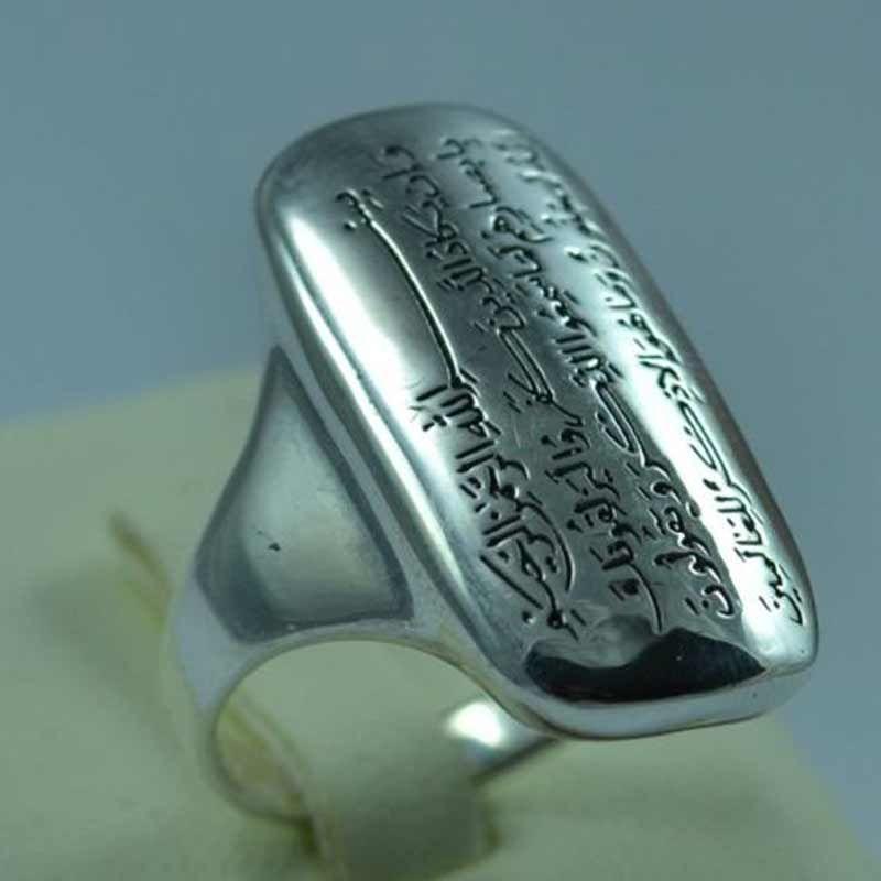 Bague de PROTECTION d'amulette musulmane islam bague en acier inoxydable NAZAR DUA SURAH QALAM