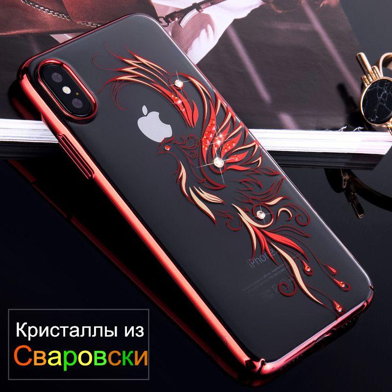 KINGXBAR for iPhone X 10 Case Swarovski Element Crystal Diamond Rhinestone Case for iPhone X Cover iPhoneX Coque Phone Fundas