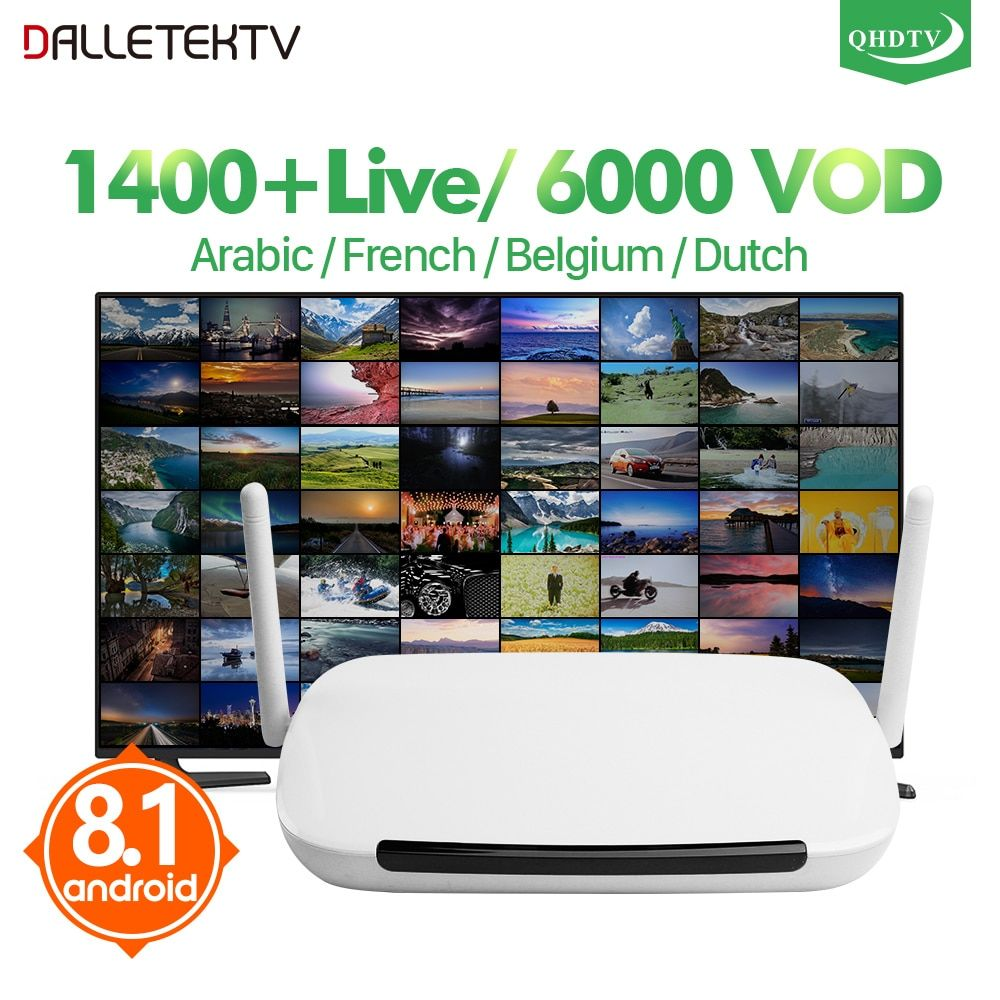 IPTV France Q9 Android 8.1 TV Box TV Receiver IPTV Box 1 Year QHDTV Subscription Code Arabic French Belgium Netherlands IP TV
