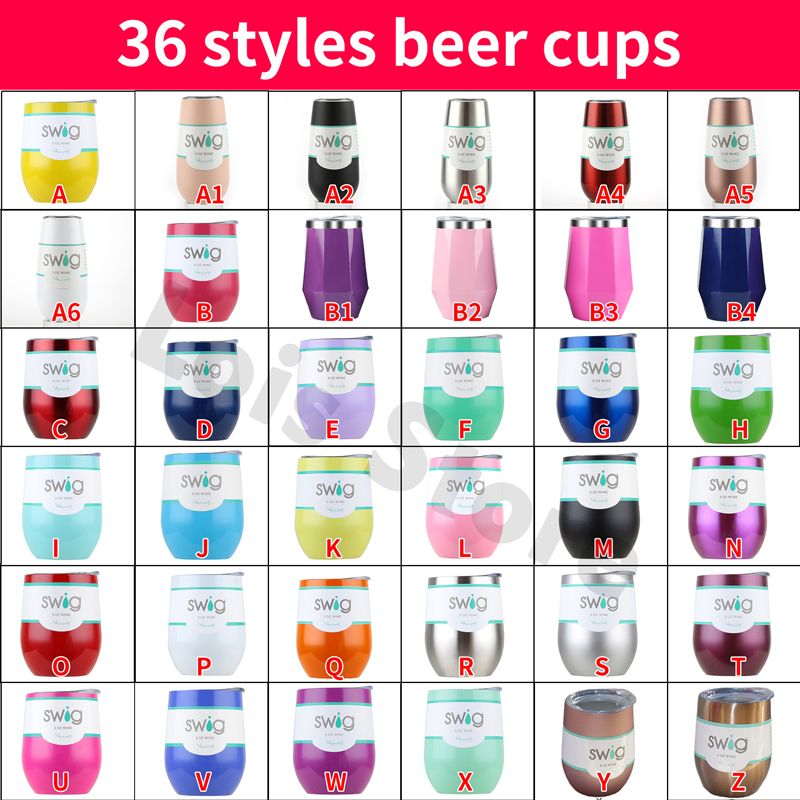 Christmas Gift Swig Cups 9oz/6oz Egg Shaped Cup 304 Stainless Steel Tumber Mug with Lid Wine Beer Cup Vacuum Thermos Rose Gold