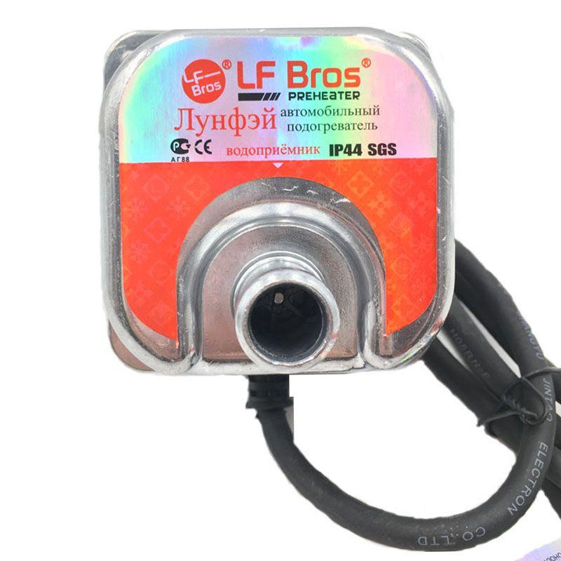 220V 1500W Car Diesel Heater Coolant Preheater Air Parking Heater Similar Webasto Auto Engine Heater Coolant Heating