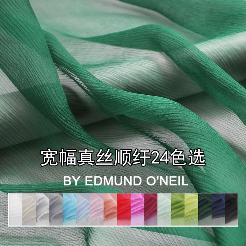 Silk yarn clockwise followed by Qiao's wide silk silk scarf dress fabric wrinkle resistant silk fabric 8 into color.