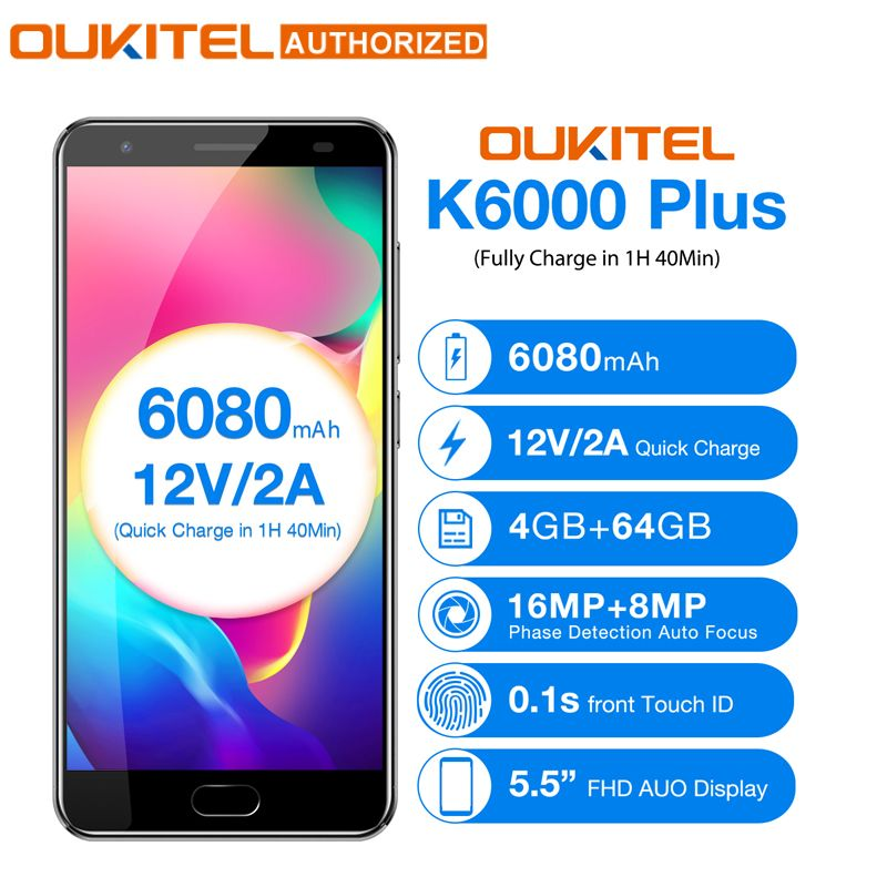 OUKITEL K6000 <font><b>Plus</b></font> Android 7.0 Mobile Phone 5.5'' MTK6750T Octa Core 4GB 64GB 8MP+16MP 6080mAh12V/2A Quick Charge Cellphone