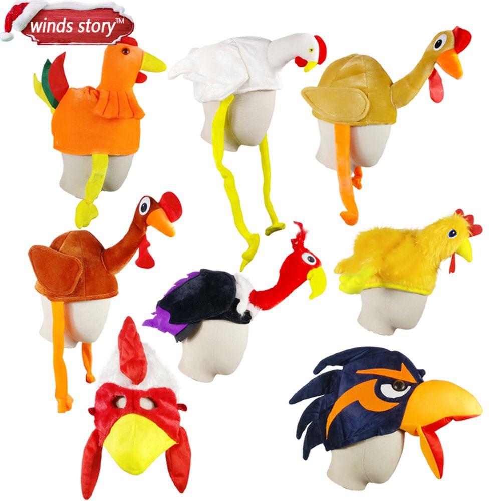 Nouveau 1 pc adulte enfant mignon tête de poulet masque en peluche coq chapeau ferme Animal oiseau fête Halloween Costume accessoire cadeau poulet chapeau