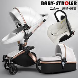 AULON Baby Stroller 3 in 1 With Car Seat High Landscope Folding Baby Carriage For Child From 0-3 Years Prams For Newborns