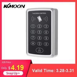 Главная Безопасность 125 кГц один RFID карты Близость входной двери Система контроля доступа с 10 шт. ключи RFID брелок