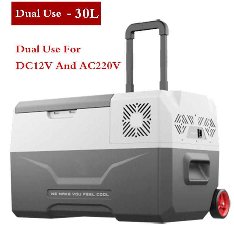 -20 Degrees Freeze Fridge 30L High Quality 12V/24V/220V Portable Compressor Car Refrigerator Multi-Function Home Cooler Freezer