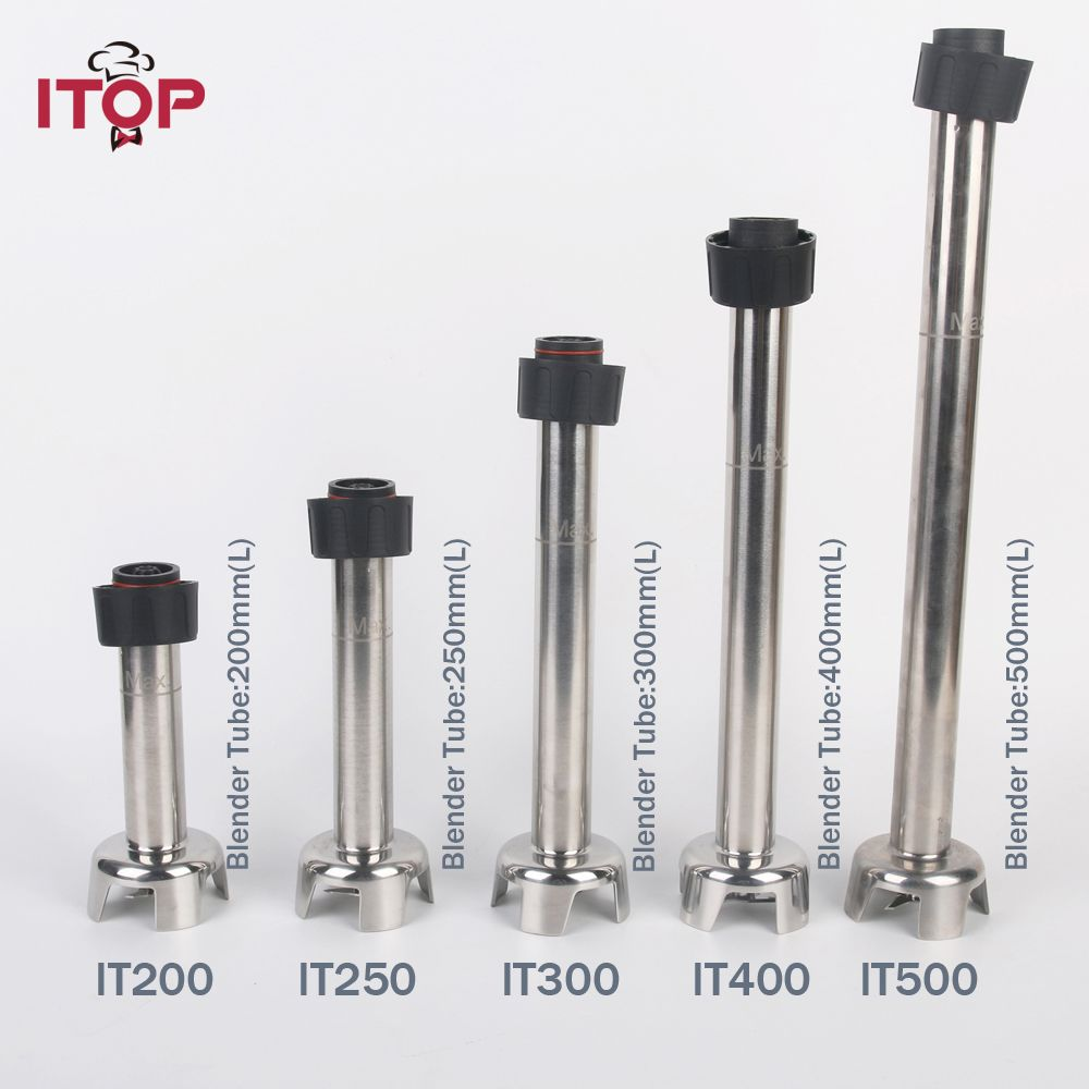 ITOP Commercial Stainless Steel Blender Stick 160mm/200mm/250mm/300mm/400mm/500mm For Handheld Immersion Blender Food Mixers