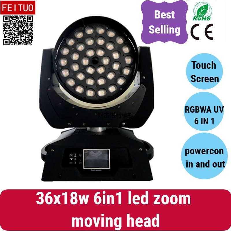 A- 2/lot Touch screen moving head light RGBWAUV 6 in 1 36X18W ZOOM Moving Head LED Wash Fixture