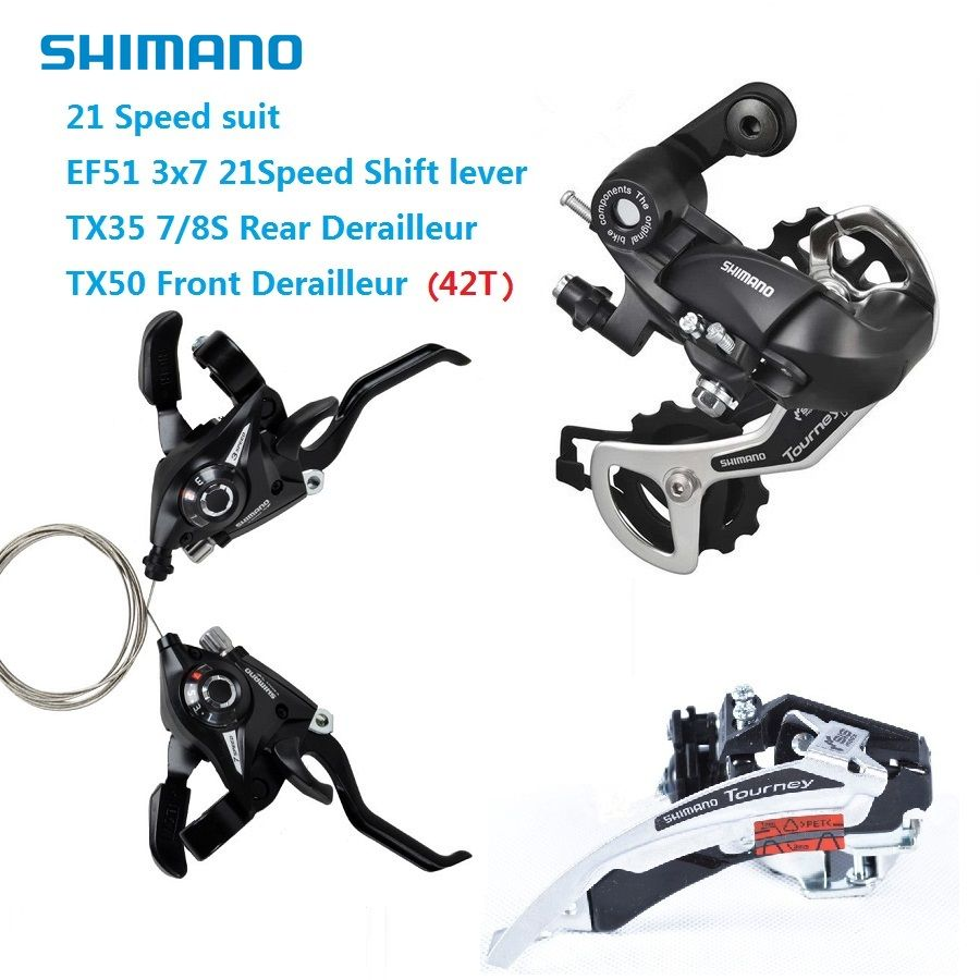 Bicycle Derailleur Suit Shimano Shift Lever EF51 3S x 7S 8S 21S 24Speed Front Derailleur TX50 51 42/48T Rear TX35 7/8 Speed