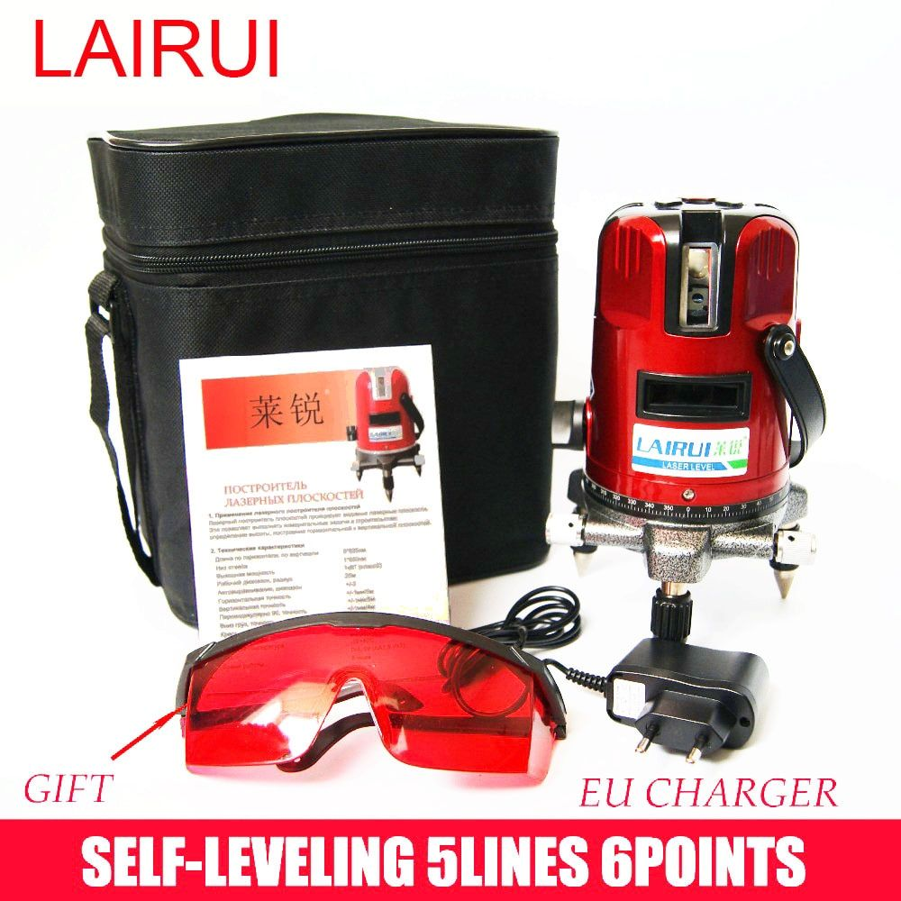5 lines 6 points laser level 360 degree rotary cross laser line level with outdoor mode and tilt slash mode strong bag