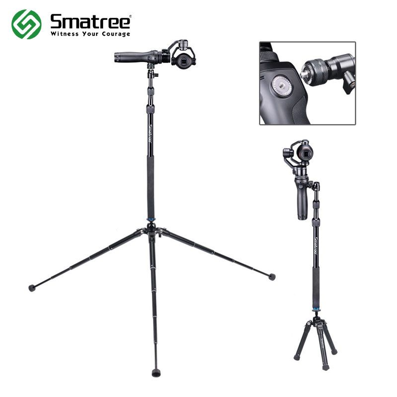 Smatree 64.1 inch SmaPole DS2 Extendable Stick with Tripod for DJI OSMO+, OSMO PRO/RAW