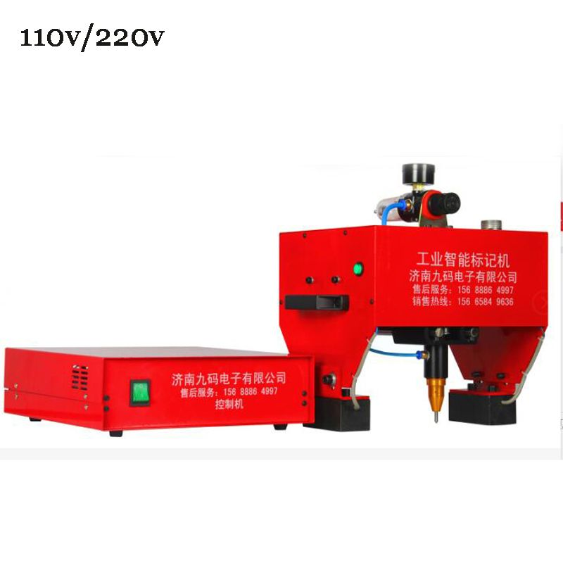 Pneumatic marking machine portable frame marking machine dot peen marking machine for VIN Code 110V / 220V 200W JMB-170