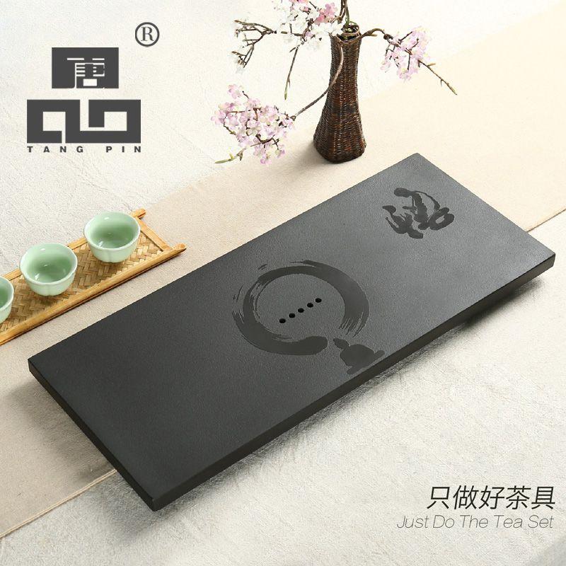 TANGPIN wujin stone tea tray tea board kung fu tea trays table stone