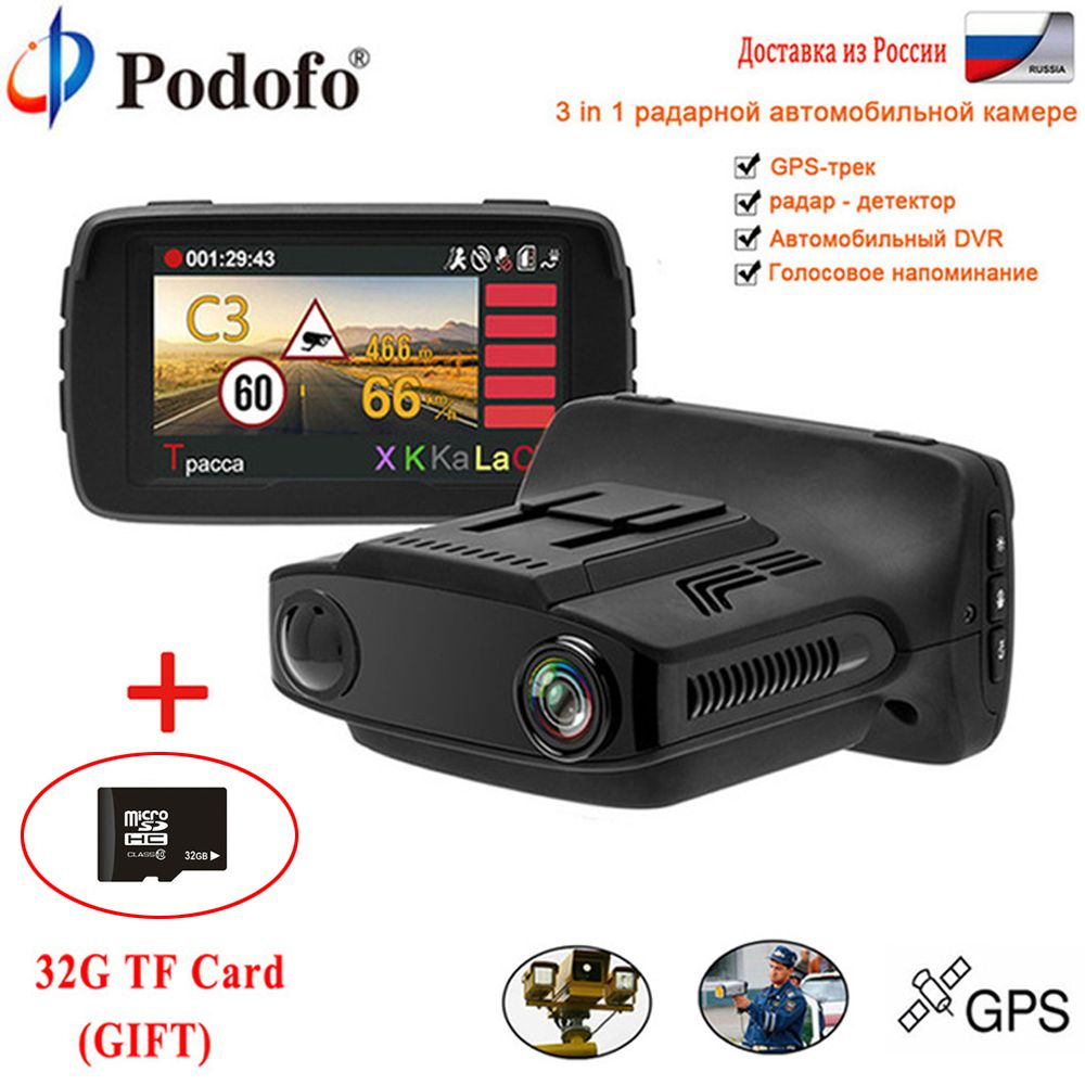 Podofo Car DVR Radar Detector GPS 3 in 1 Car-detector Camera FHD 1080P Speedcam Russian Anti Radar Detectors Ambarella Dash Cam