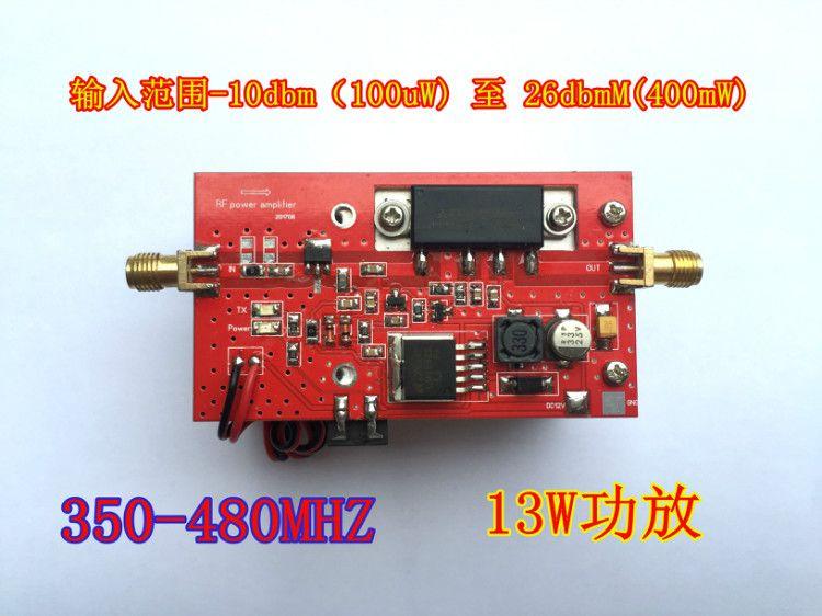 350-480MHZ 13W UHF RF Radio Power Amplifier AMP DMR uhf amplifier + heatsink + Fan