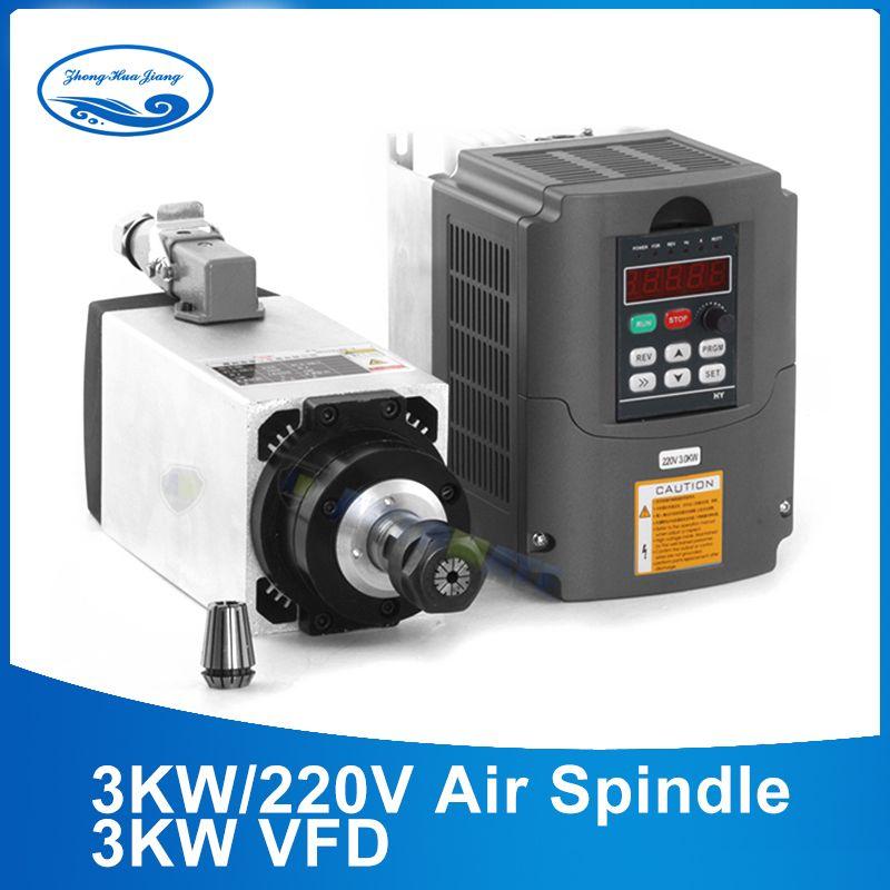 3KW 220 v AC Motor Luftgekühlte Elektrische Spindel ER20 3000 watt Platz Fräsen Spindel + 220 v/3KW frequenz Inverter