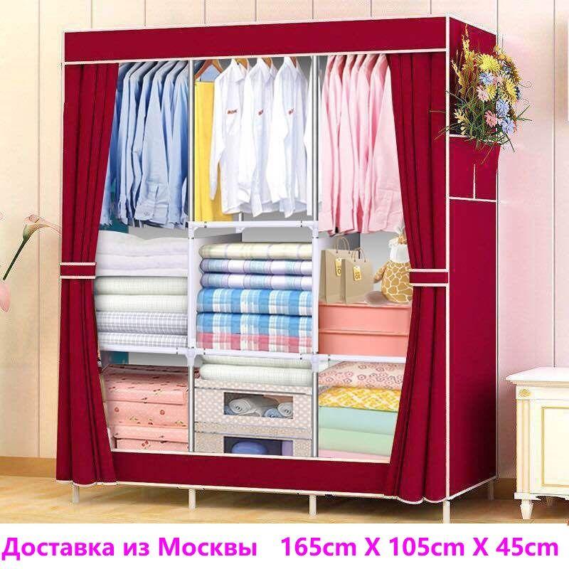 Möbel Für Home System Lagerung Kleidung In Den Schrank Schrank Für Kleidung Tür Schrank Vlies Stoff In Moskau