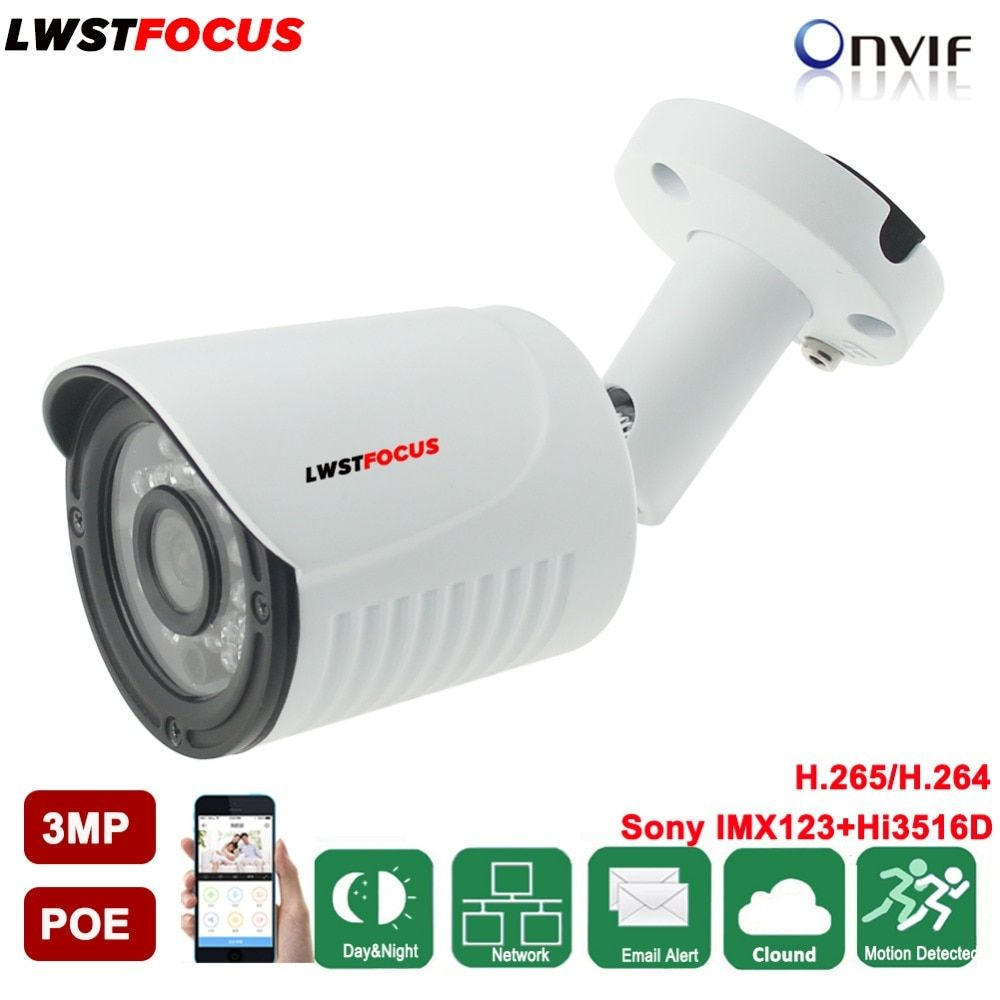 LWSTFOCUS Metal 4MP 2.8/3.6mm lens Network Camera 3MP IR IP Camera POE CCTV Camera Support Hikvision XM private protocal ONVIF