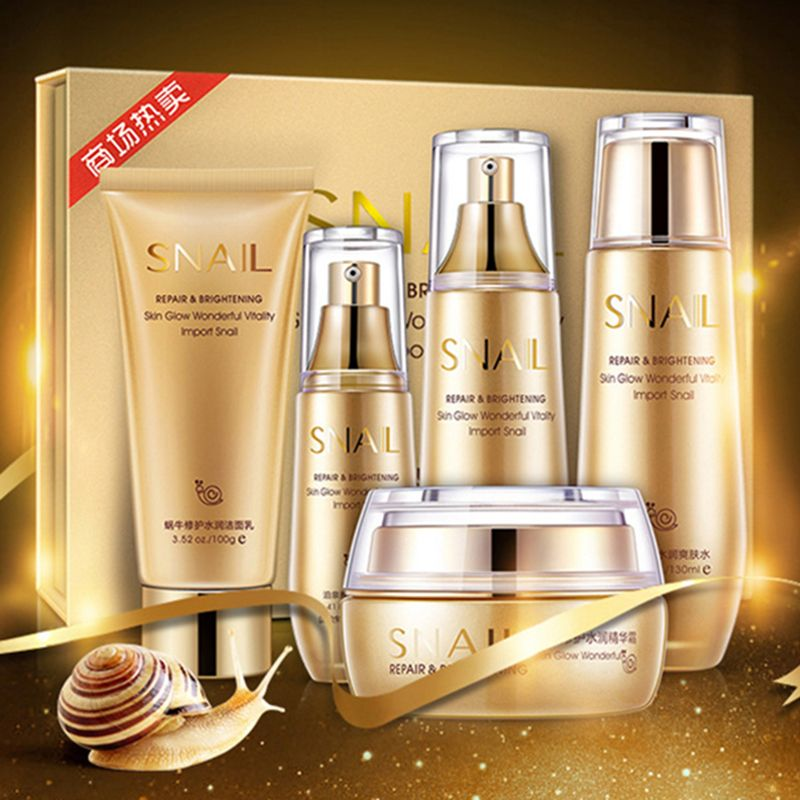 Image Beauty Snail Liquid Emulsion Set Moisturizing Facial Cleanser Hydrating Toner Moisturizing Milk Set Anti-Aging Oil Control