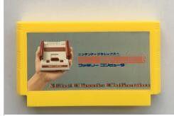 Les meilleurs jeux rétro jamais mini collection classique NTSC & PAL pour cartouche de jeu 8bit FC60Pins