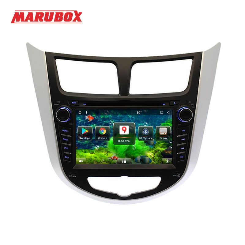 Marubox Neue System Doppel Din Android 7.1.2 Für HYUNDAI Solaris 2012-2016 Verna Accent Radio GPS Navi DVD Auto Multimedia player