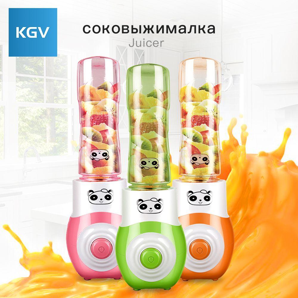 KGV juicer slow soy smoothie food electrical portable health fruit machine processor Blender Lovely Multifunction mini gift