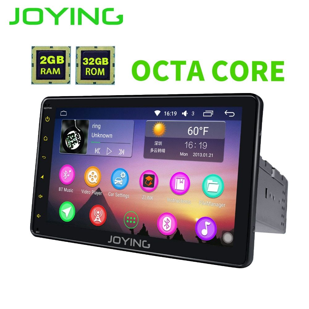 JOYING Neueste 8 ''zoll Single 1 din Universal touchscreen auto radio player Android 6.0 auto audio stereo HD SWC GPS Navigation