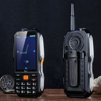 DBEIF D2017 Rugged Outdoor Cellphone With Antenna Analog TV 3.5