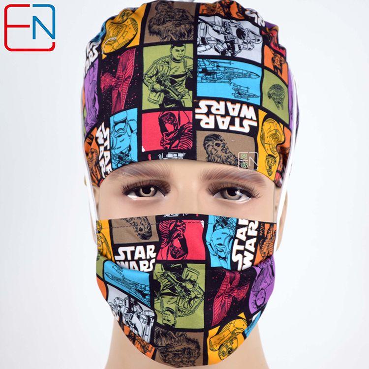Nouvelles casquettes chirurgicales et masque pour casquettes de médecin et casquettes d'infirmière avec bandeaux