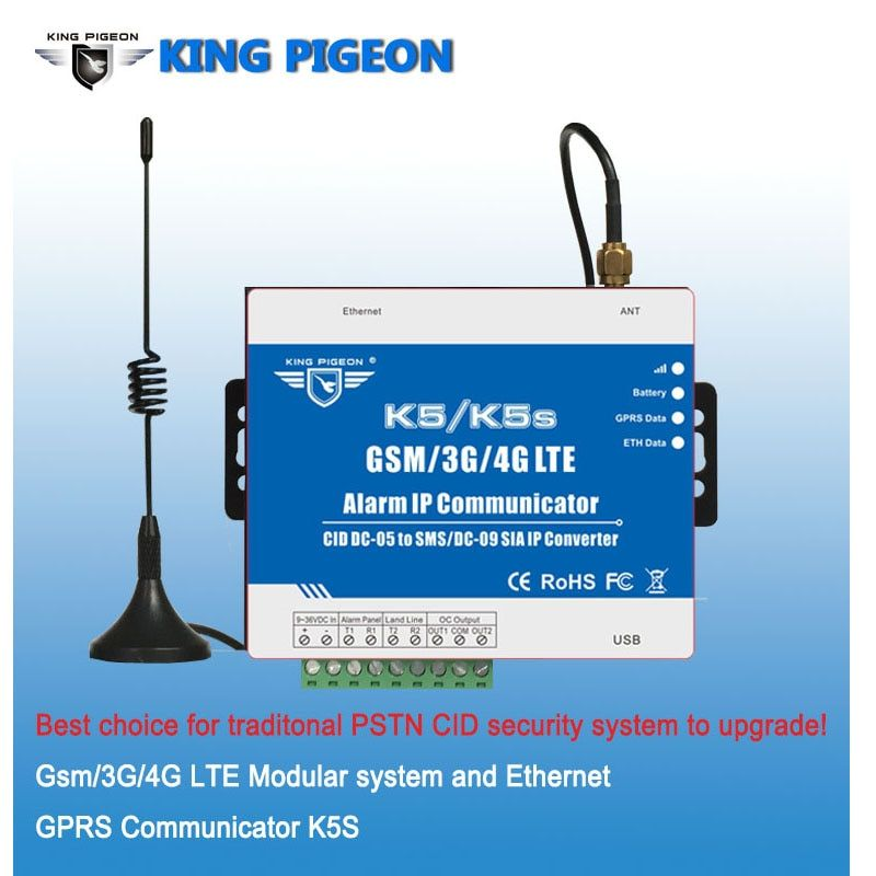 SMS/GPRS/Ethernet converter for PSTN Ademco Contact ID Control panel to SMS alert & SIA IP over Ethernet/GPRS network K5S