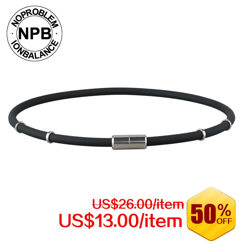 Noproblem 058 waterproof ion balance therapy health neck pain relief sports silicone tourmaline germanium necklace