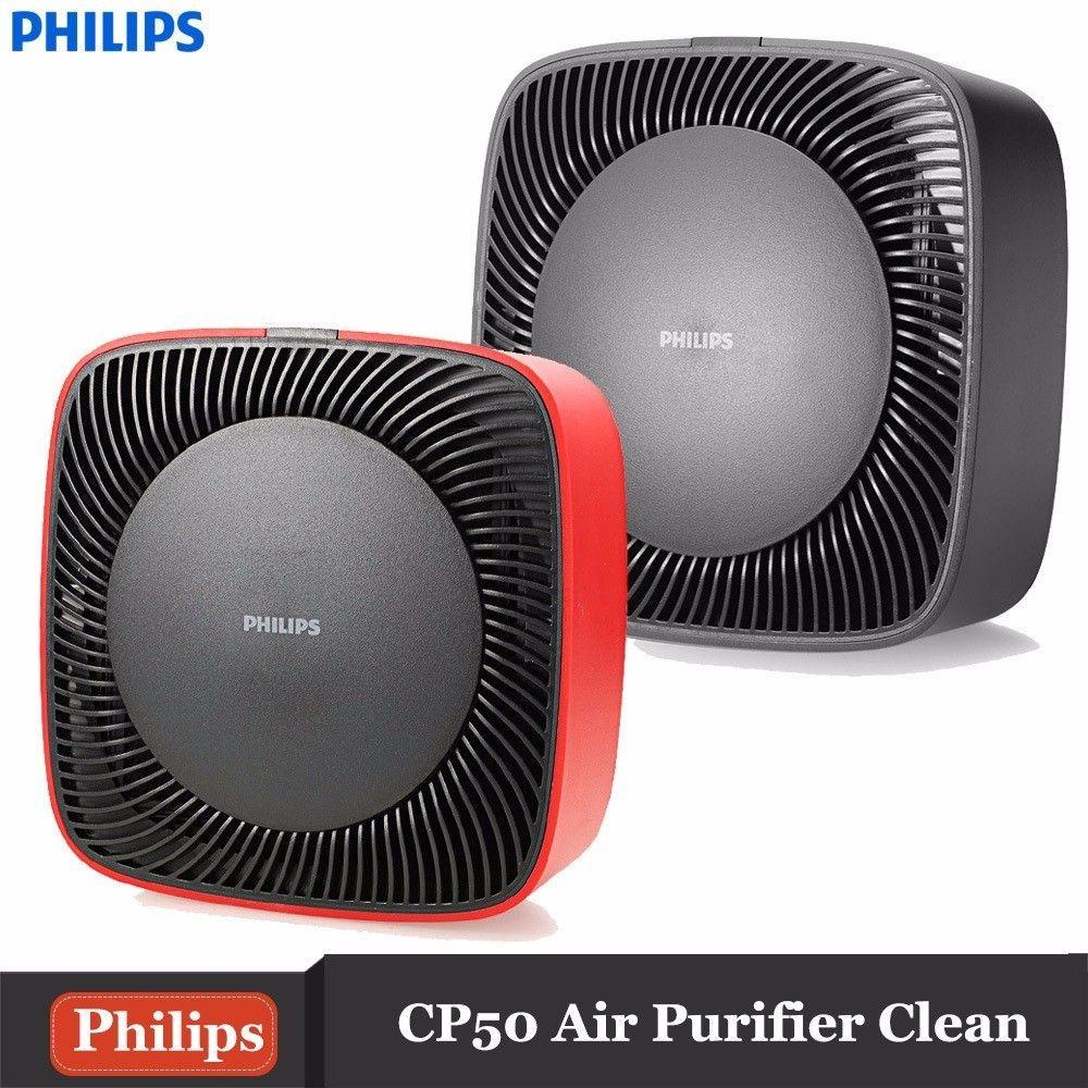 Philips GoPure CP50 12V HEPA filter Car Air Purifier Ozone Air Freshener Air Cleaner Air Ionizer