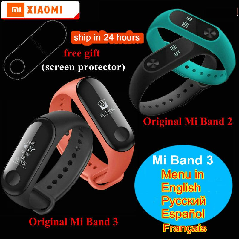 Original Xiaomi Mi Band 2 Mi Band 3 Smart Bracelet With OLED display touchpad Smart heart rate Fitness Bluetooth Wristband