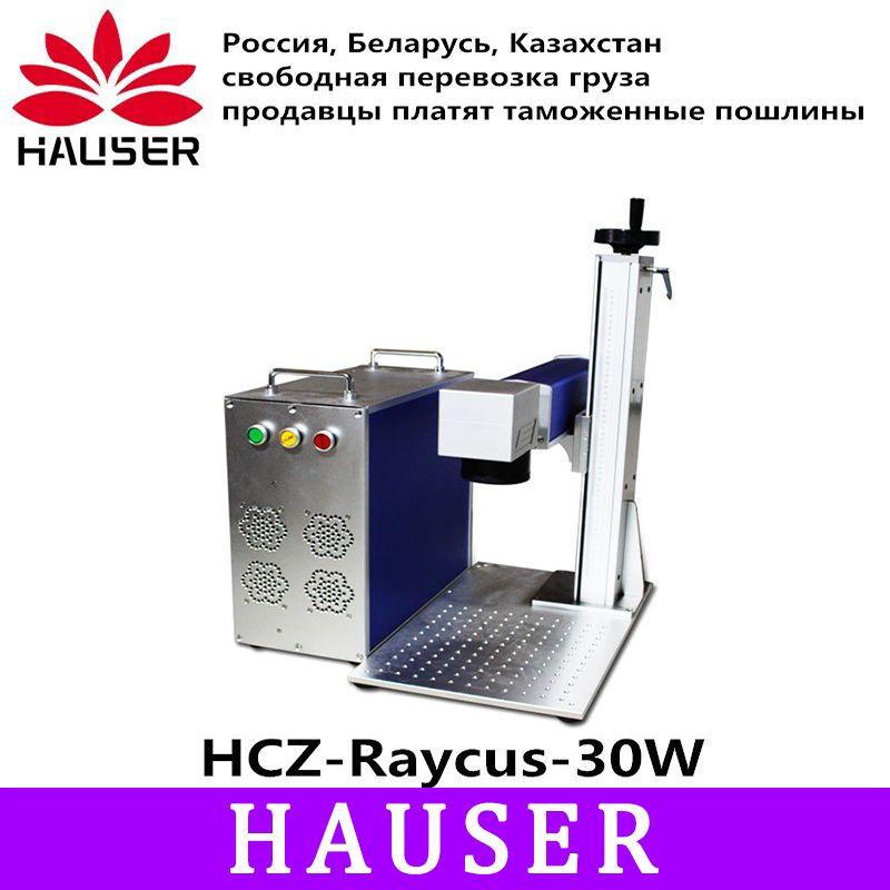 Freies verschiffen HCZ 30 W Raycus Split faser kennzeichnung maschine co2 laser kennzeichnung maschine kennzeichnung metall laser gravur maschine diy cnc