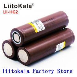 2019 Новый LiitoKala HG2 18650 3000 mah заряжаемая электронная сигарета батареи питания высокий разряд, 30A большой ток