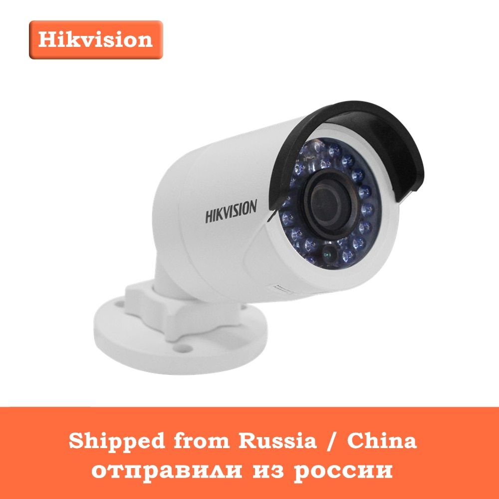 Hikvision HD Security IP Camera Outdoor DS-2CD2042WD-I 4MP Bullet CCTV IP Camera PoE Onvif WDR Support For Surveillance System