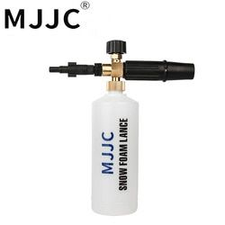 MJJC Brand Snow Foam Lance for skil 0760 / Black&Decker / Makita / AR Blue / Foamer Two-Time / Bosche AQT series after year 2013