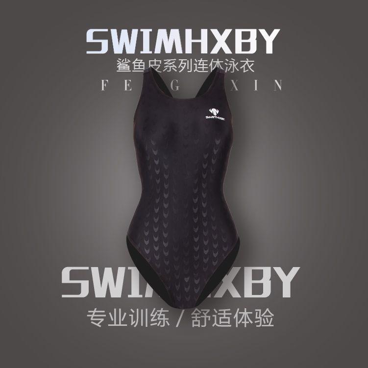 HXBY maillot de bain de compétition triangle en peau de sharkskin maillot de bain imperméable à l'eau maillots de bain compétitifs filles de course