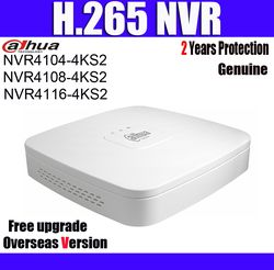 4ch 8ch 16Ch 8mp NVR NVR4104-4KS2 NVR4108-4KS2 NVR4116-4KS2 4K H.265 Smart 1U NVR4104/4108/4116-4KS2 Network Video Recorder