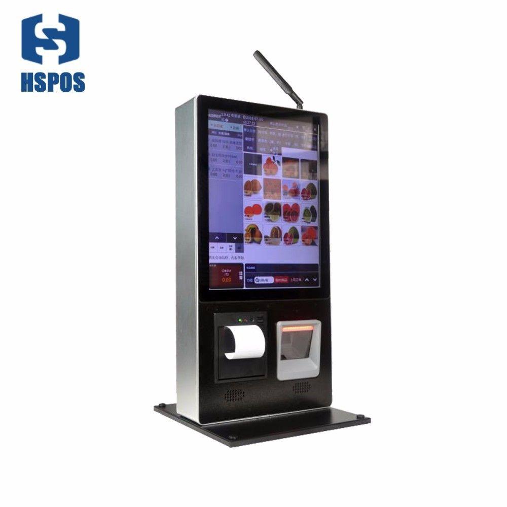 15 zoll Vertikale wand self-service-terminal haben Embed 58mm thermische drucker und qr code scanner plattform Eingebaute stereo-lautsprecher
