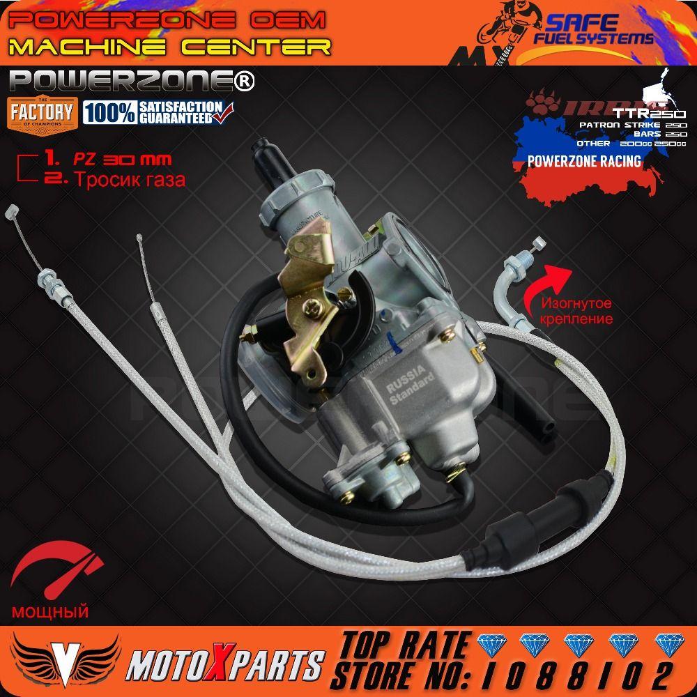 PowerZone PZ30 30mm Carburetor Accelerating Pump Racing 200cc 250cc For Keihin ABM IRBIS TTR 250 With Dual Throttle Cable