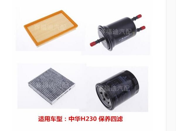 brilliance H230 filter  air conditioning + air  + oil  + Fuel filter used for H230