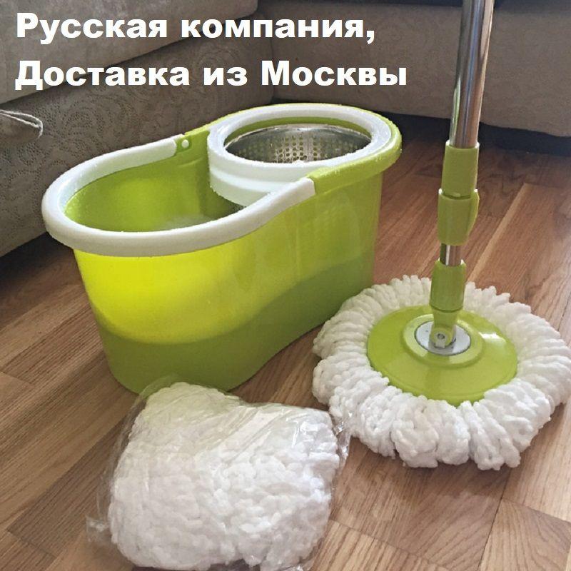 Vadrouille intelligente avec Spin Noozle pour vadrouille lavage des sols chiffon nettoyage balai tête vadrouille pour le nettoyage des sols fenêtres maison nettoyage maison