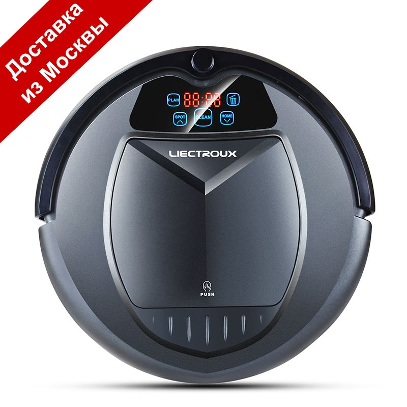LIECTROUX B3000Plus Home Robot Vacuum Cleaner Water Tank Wet&Dry Mopping Voice Prompt Self Recharging Remote Control UV Light