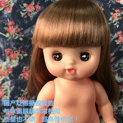 Lucu Jepang Mell Menemani Tidur Menenangkan Boneka Vinil Boneka Mainan Bayi perempuan Anak Ulang Tahun Natal Hadiah Koleksi