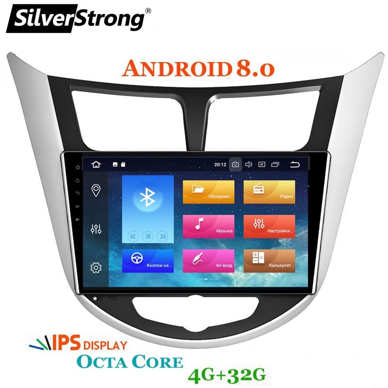 SilverStrong Android8.0 for Solaris Navigation for Hyundai Accent Solaris Android OctaCore 2DIN GPS Car Stereo for Solaris Radio