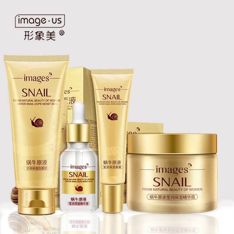 4 pcs Images Snail Face Skin Care Set Day Cream/ Essence/ Eye Cream/Cleanser Anti Aging Repair Whitening Nursing Facial Set